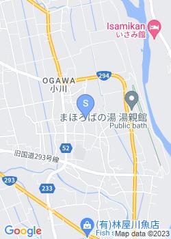 那珂川町立小川幼稚園(閉園)