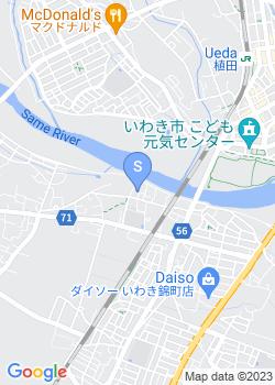 錦星幼稚園