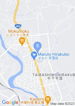 九品寺附属平窪幼稚園