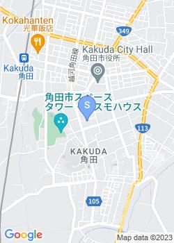 学校法人宮城あけぼの学園 角田幼稚園