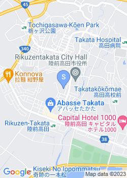 高田幼稚園