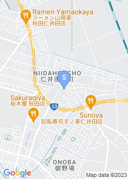 認定こども園 仁井田幼稚園