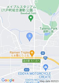 六戸幼稚園(閉園)