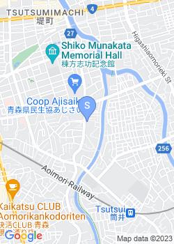 青森藤幼稚園