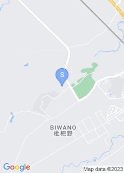 八戸短期大学附属びわの幼稚園