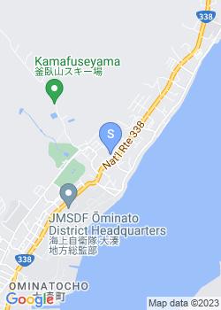 大湊幼稚園