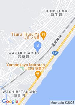若草幼稚園(閉園)