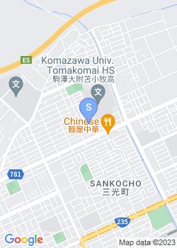 駒沢苫小牧幼稚園