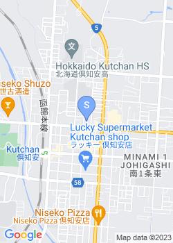 倶知安藤幼稚園