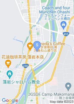 札幌わかくさ幼稚園