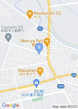 釧路鶴野幼稚園
