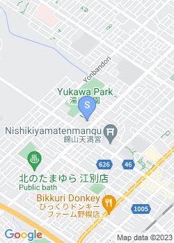 元野幌めぐみ幼稚園