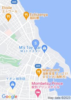 紋別大谷幼稚園