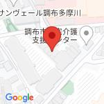 東京都調布市上石原3丁目54-3