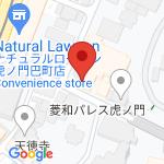 東京都港区虎ノ門3丁目10-4
