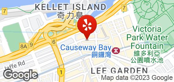 Captain Japanese Restaurant Causeway Bay