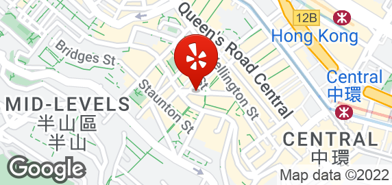Home Essentials Furniture Shops 33 Lyndhurst Terrace Hong Kong Phone Number Yelp