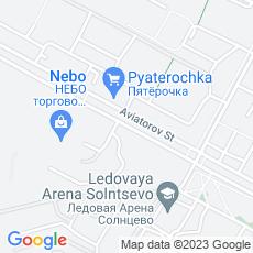 Ремонт кофемашин Авиаторов улица