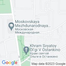 Ремонт холодильников Аргуновская улица