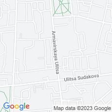 Ремонт кофемашин Армавирская улица