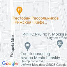 Ремонт кофемашин Банный переулок