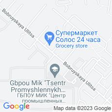 Ремонт iPhone (айфон) Бобруйская улица