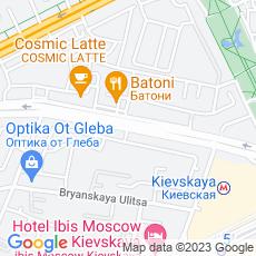 Ремонт кофемашин Большая Дорогомиловская улица