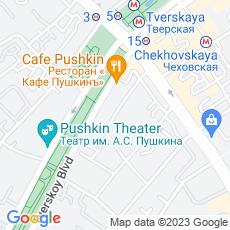 Ремонт кофемашин Большой Гнездниковский переулок