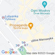 Ремонт кофемашин Большой Златоустинский переулок