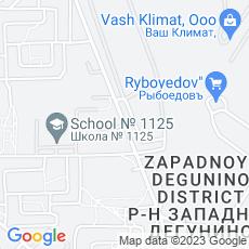 Ремонт кофемашин Бусиновская Горка улица