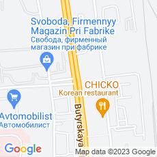 Ремонт кофемашин Бутырская улица