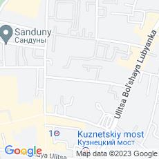 Ремонт кофемашин Варсонофьевский переулок