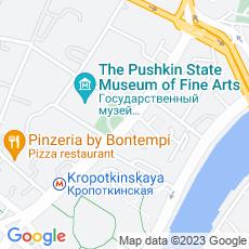 Ремонт кофемашин Волхонка улица