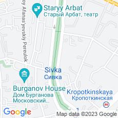 Ремонт iPhone (айфон) Гоголевский бульвар