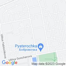 Ремонт iPhone (айфон) Гончарова улица