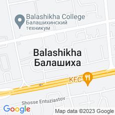 Ремонт кофемашин Город Балашиха