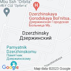Ремонт холодильников Город Дзержинский