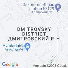 Ремонт iPhone (айфон) Город Дмитров
