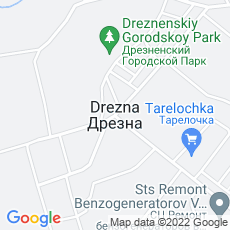 Ремонт кофемашин Город Дрезна