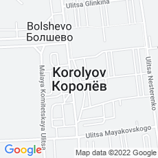 Ремонт iPhone (айфон) Город Королев