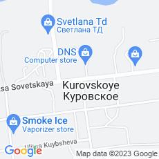 Ремонт кофемашин Город Куровское