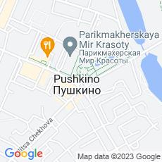 Ремонт iPhone (айфон) Город Пушкино