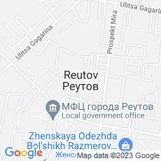 Ремонт iPhone (айфон) Город Реутов