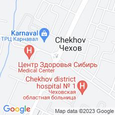 Ремонт холодильников Город Чехов