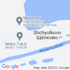 Ремонт iPhone (айфон) Город Щелково