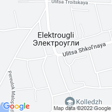 Ремонт iPhone (айфон) Город Электроугли