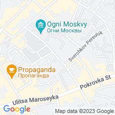 Ремонт кофемашин Грузинский переулок