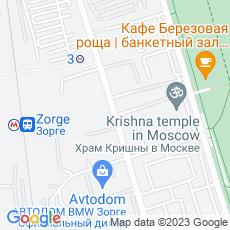 Ремонт кофемашин Зорге улица