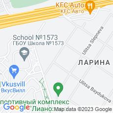 Ремонт кофемашин Каманина улица