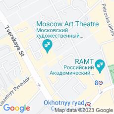 Ремонт кофемашин Камергерский переулок